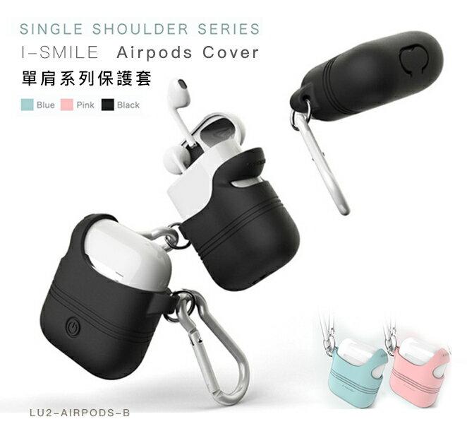 【USAMS】Airpods Cover 單肩系列保護套 - 粉色