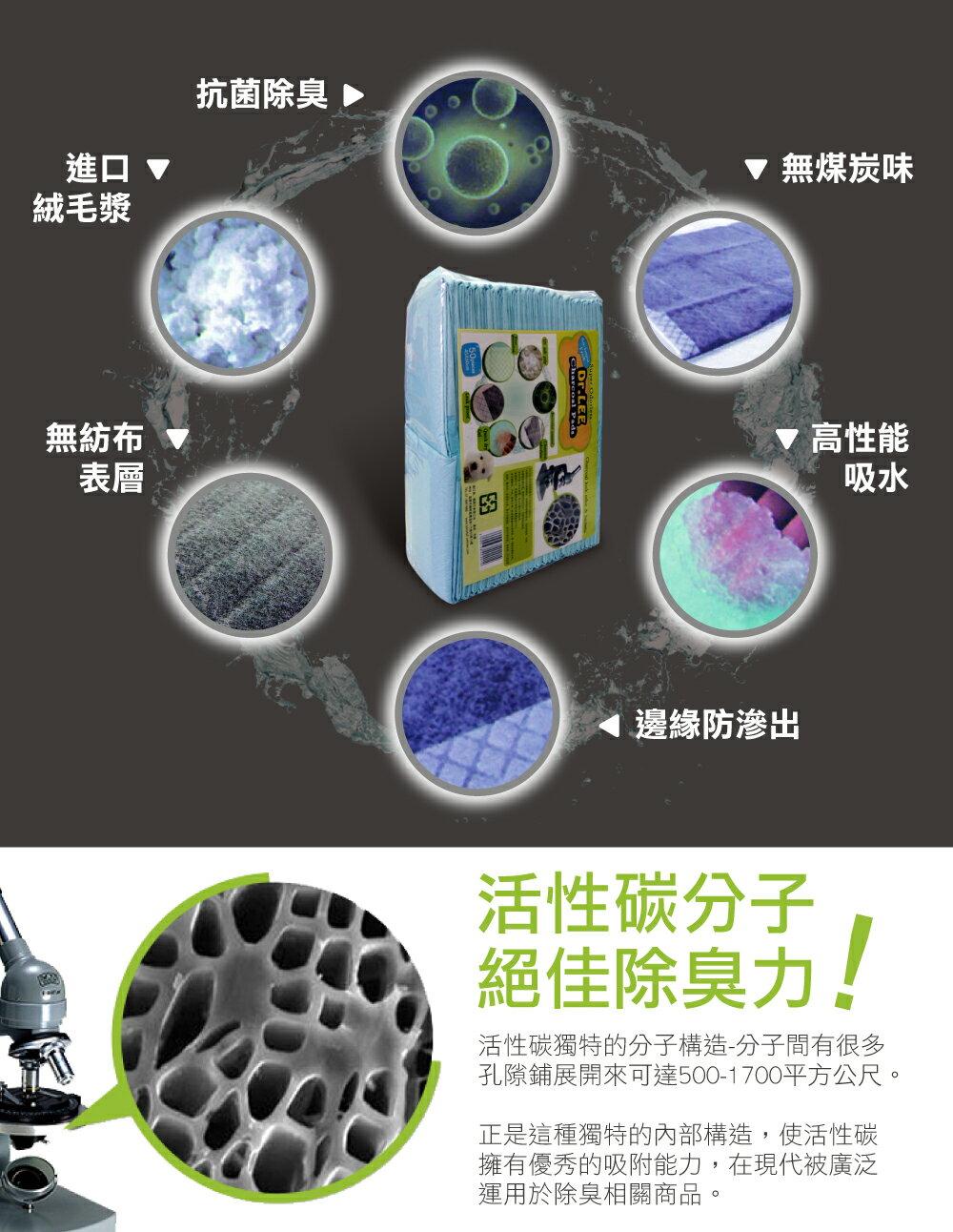Dr. Lee 專業用活性碳尿布 寵物尿布墊  50入(45*60cm) 限3包內可超取(H003A12) 3