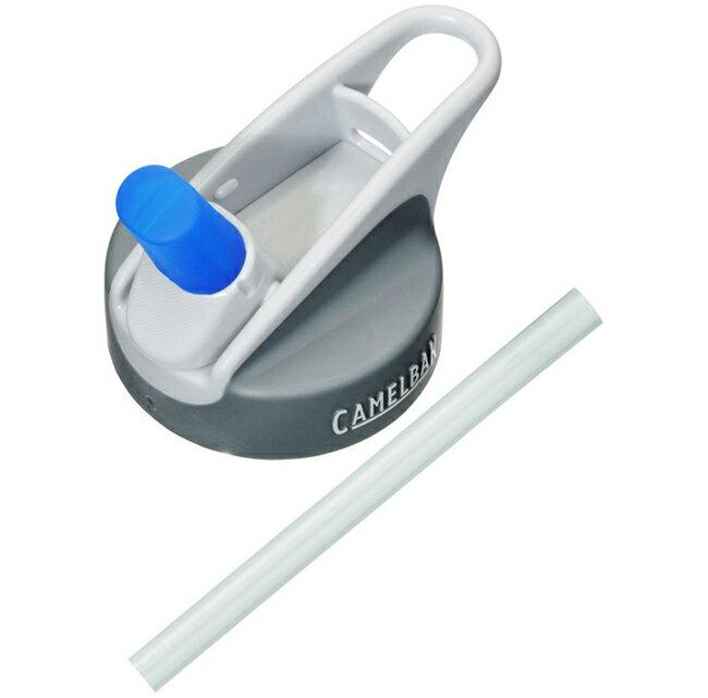【鄉野情戶外用品店】 Camelbak |美國| 瓶蓋吸管替換組-兒童系列/CB90933
