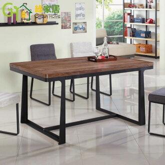 【綠家居】米德拉 胡桃木紋 5尺黑鐵砂餐桌