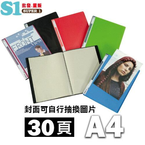 HFPWP 加封面資料簿A4 30頁60入資料簿有穿紙OFD30A~10外銷 10本  箱