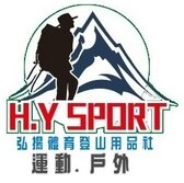 HY SPORT 弘揚體育登山用品社