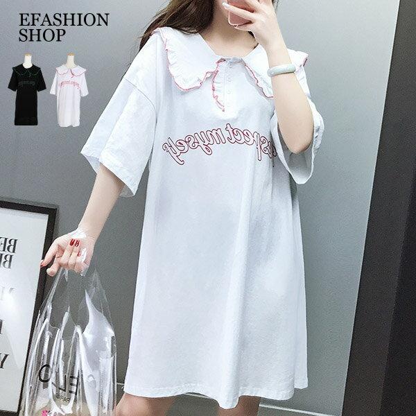 洋裝-滾邊荷葉領片棉質洋裝-eFashion預【H10687380】