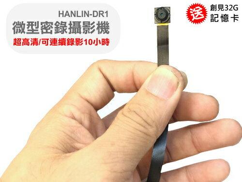 微型攝錄影機 送32G記憶卡 遙控攝影機 針孔攝影機 密錄器 監視器 攝像機 拍照錄影鏡頭 蒐證監控 微型攝影機