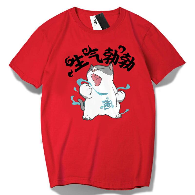 KUSO 搞笑 情侶裝 純棉短T MIT台灣製【Y0886-1】萌寵-生氣勃勃貓 動物萌寵 快速出貨 5