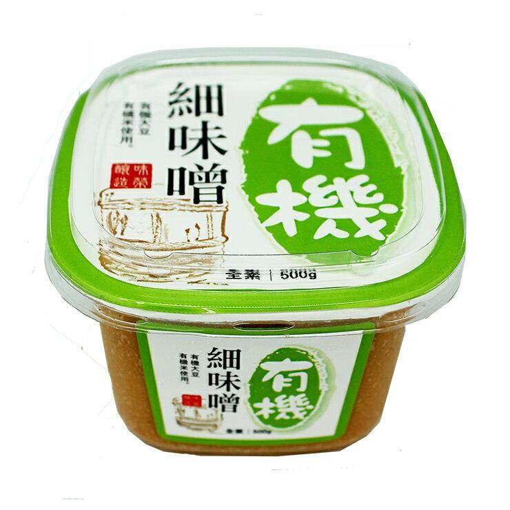 【味榮】❤幸福味噌4件組❤ 素XO醬+有機細味噌+有機十穀刀削麵+海帶芽  加碼贈日式味噌包*1(隨機) 2