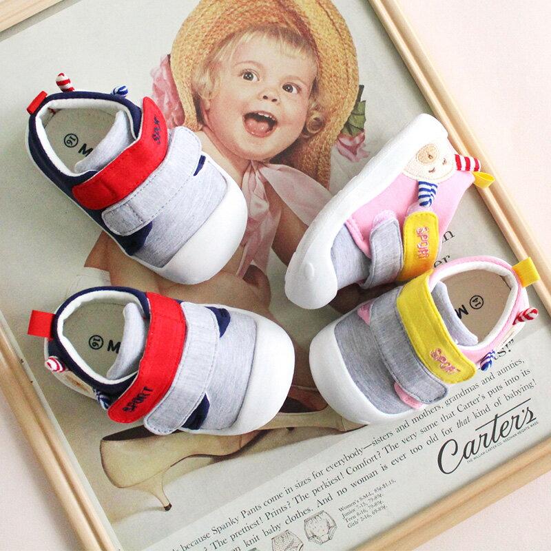 馬上出貨【FK-18206F】外銷日本可水洗熊寶寶鞋+襪子套組_Shoes Party 0