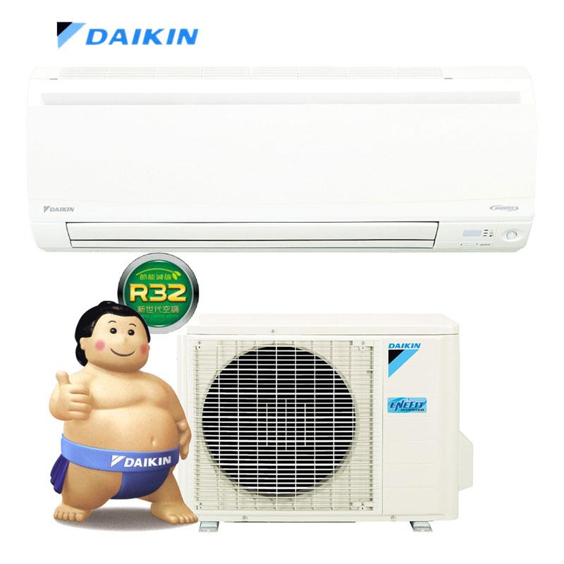 DAIKIN大金冷氣 大關系列 變頻冷暖 RXV28SVLT / FTXV28SVLT 含標準安裝 1
