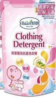 貝恩 BAAN 嬰兒抗菌洗衣精補充包800ML【紫貝殼】
