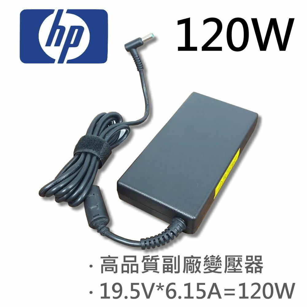 <br/><br/>  HP 高品質 120W 藍孔針 變壓器 120W- ENVY 17 17-j073ca E0K92UA 17-j073ca E0K92UAR HSTNN-LA25 HSTNN-CA25<br/><br/>