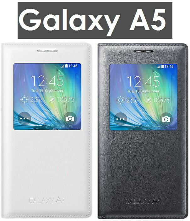 【原廠吊卡盒裝】三星 Samsung Galaxy A5 (A500Y) S View 原廠側翻透視感應皮套 保護套 視窗