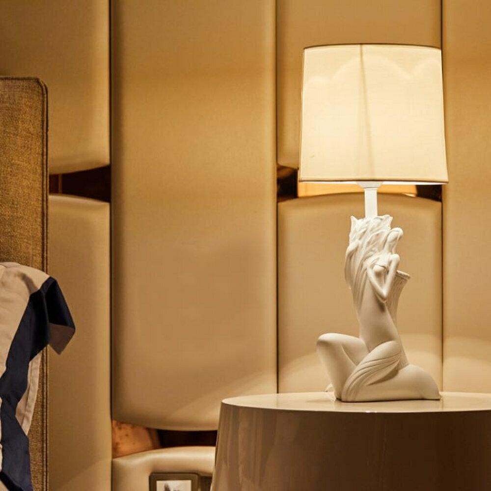 領券下定更優惠 檯燈 現代簡約人物台燈擺件臥室房間室內擺設床頭個性創意家居軟裝飾品【韓國時尚週】