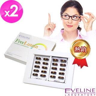 【小資屋】Eveline Laboratory 專利金盞花葉黃素光漾膠囊 (30顆)*2盒效期2018.7.14