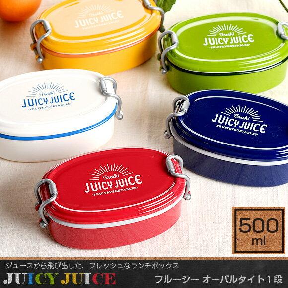 日本製/Juicy Juice/橢圓形便當盒/單層/可微波/不可蒸/500ml/sab-2099 。共5色-日本必買 日本樂天代購(2592*0.4)