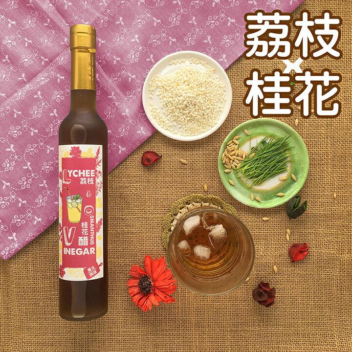 【送禮首選】荔枝桂花醋380ML /  健康果醋 /  促進新陳代謝 /  天然釀造 0