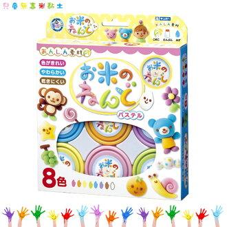 大田倉 日本進口正版 銀鳥 天然無毒米黏土 黏土 玩具 兒童 DIY 安全 美勞 遊戲 8色 462261