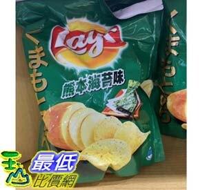 [COSCO代購 每人限購2入] C123857 LAY'S樂事 SEAWEED POTATO CHIPS  熊本海苔口味洋芋片580G