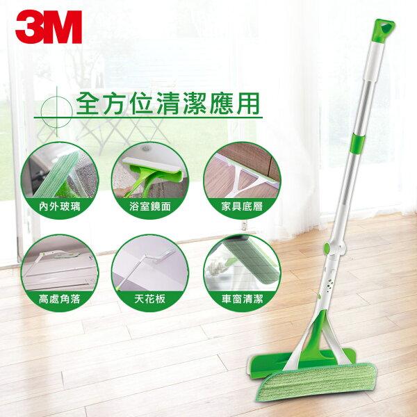 【3M】G1百利三效潔淨多功能擦窗器