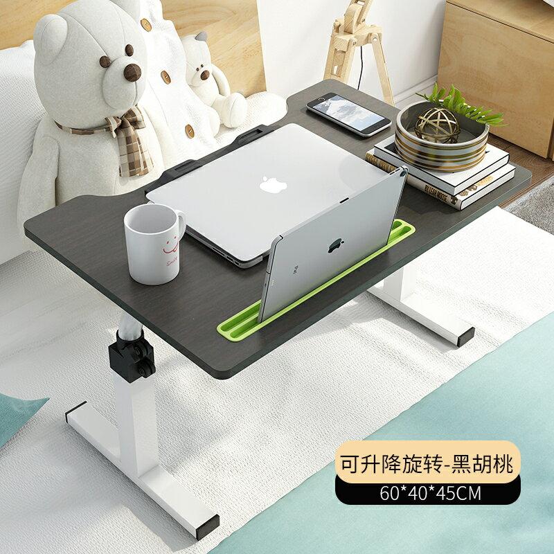 床上小桌子 床上小桌子折疊學生宿舍懶人筆記本電腦桌升降加高學習書桌可調節【MJ12210】