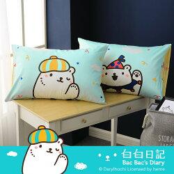 枕套 美國棉枕套2入/白白日記-設計款 大圖藍/美國棉授權品牌[鴻宇]台灣製
