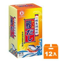 火鍋醬料推薦到工研 鰹魚調味料-顆粒 160gx(12盒)/箱就在康鄰超市好康物廉網推薦火鍋醬料