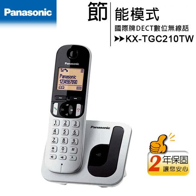 國際牌Panasonic KX-TGC210TW DECT數位無線電話(KX-TGC210)◆免持通話◆50組電話簿