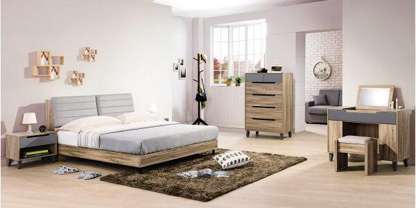 【尚品家具】HY-A83-02佛羅倫斯5尺床架式床底~另有6尺