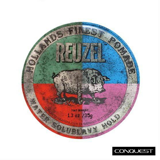 【 CONQUEST 】Reuzel 1.3oz小豬油 旅行罐 粉紅豬 藍豬 綠豬 紅豬 黑豬 白豬 水洗式髮油 油性髮油 纖維髮蠟