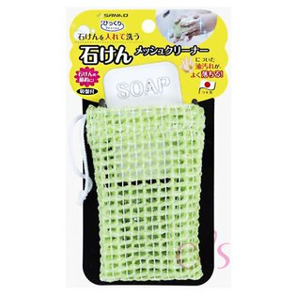 艾莉莎ELS:日本SANKO石鹼肥皂起泡網綠色1入☆艾莉莎ELS☆