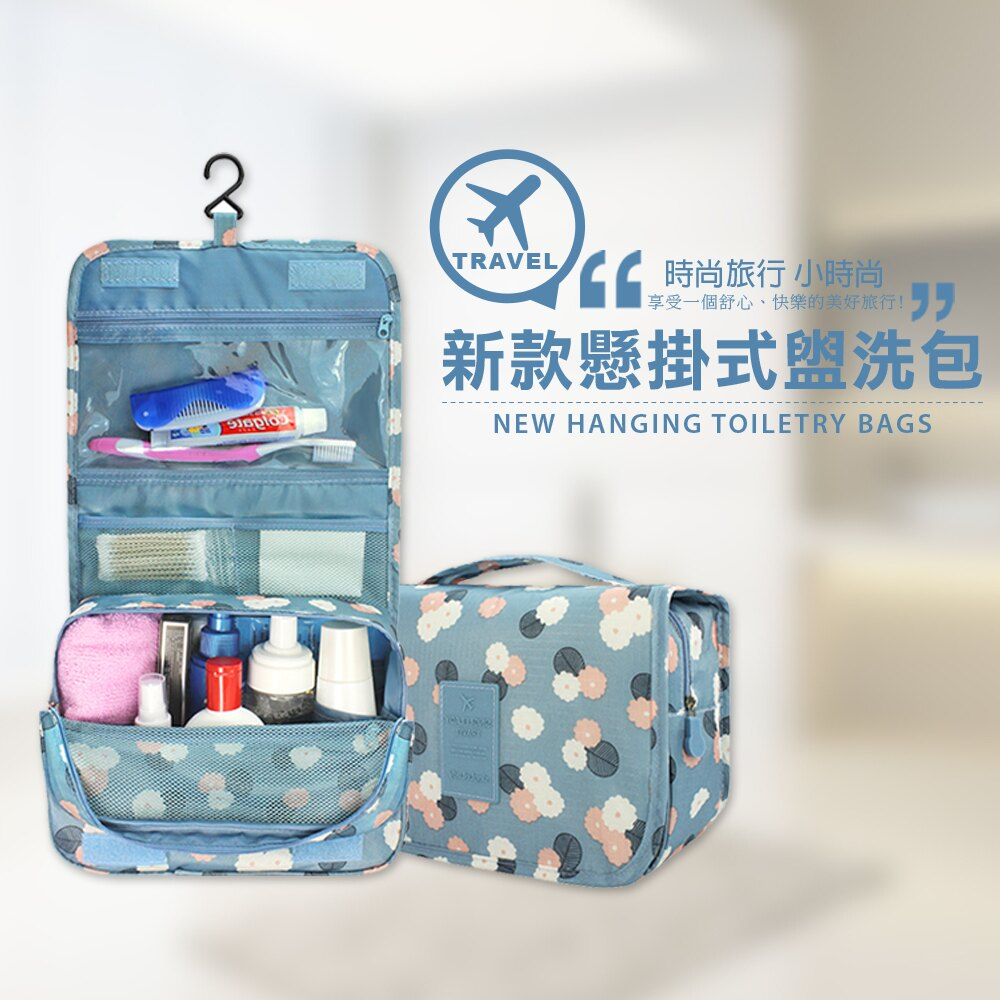 韓系 可掛式 手提盥洗包 【PA-032】 懸掛式 旅行收納 洗漱包 化妝包 收納包 防水 收納袋 - 限時優惠好康折扣