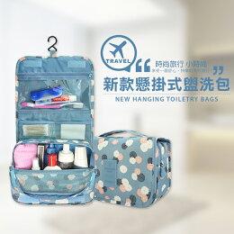 韓系 旅行收納 化妝包 收納包 防水 收納袋