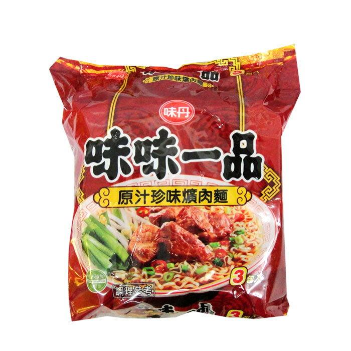 味丹 味味一品 原汁珍味爌肉麵 190g (3入)x4袋/箱【康鄰超市】