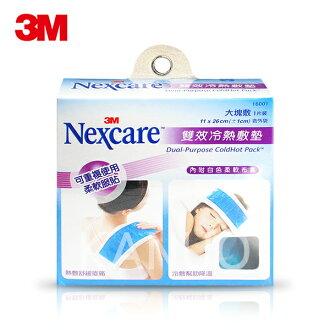【3M】雙效冷熱敷墊 Nexcare 16001 (大塊敷1入),附Mini冷熱敷墊