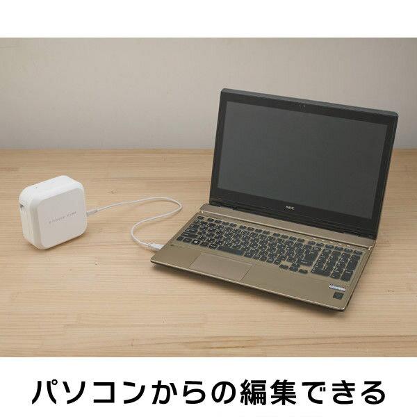 領89折券3559元  /  日本Brother 智慧型手機 / 電腦 專用標籤機 PT-P710BT -日本必買 日本樂天直送(1990) 6