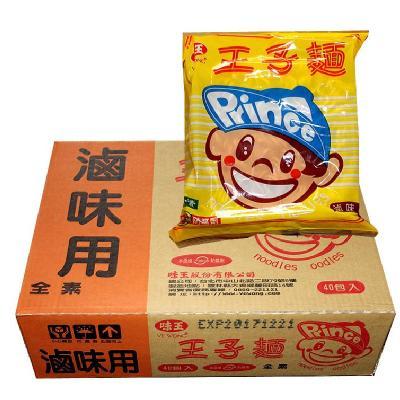 味王王子麵滷味用 【合迷雅好物商城】