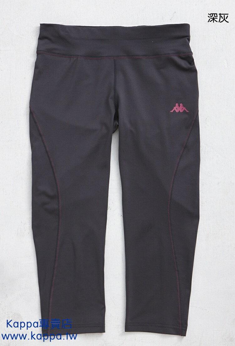 [陽光樂活=] 七折出清!Kappa 女生針織慢跑緊身7分褲 FB52-Y003-7