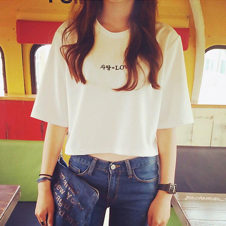 PS Mall 半截短袖半袖高腰短款露肚臍短裝T恤~T015~ ~  好康折扣