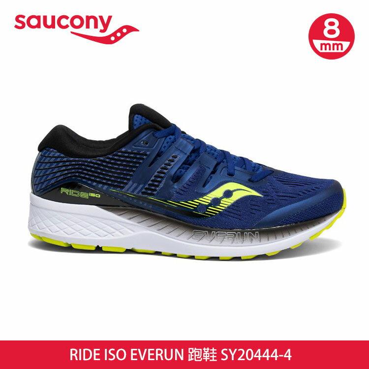 saucony 男 RIDE ISO EVERUN 跑鞋SY20444-4【海軍藍】 /  城市綠洲 (跑鞋、戶外休閒鞋、EVERUN) 0