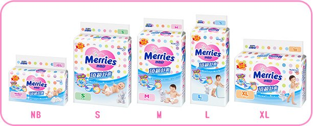 Merries 花王妙而舒 頂級舒爽紙尿褲 L52片(52片x4包)【箱購】【悅兒園婦幼生活館】 4