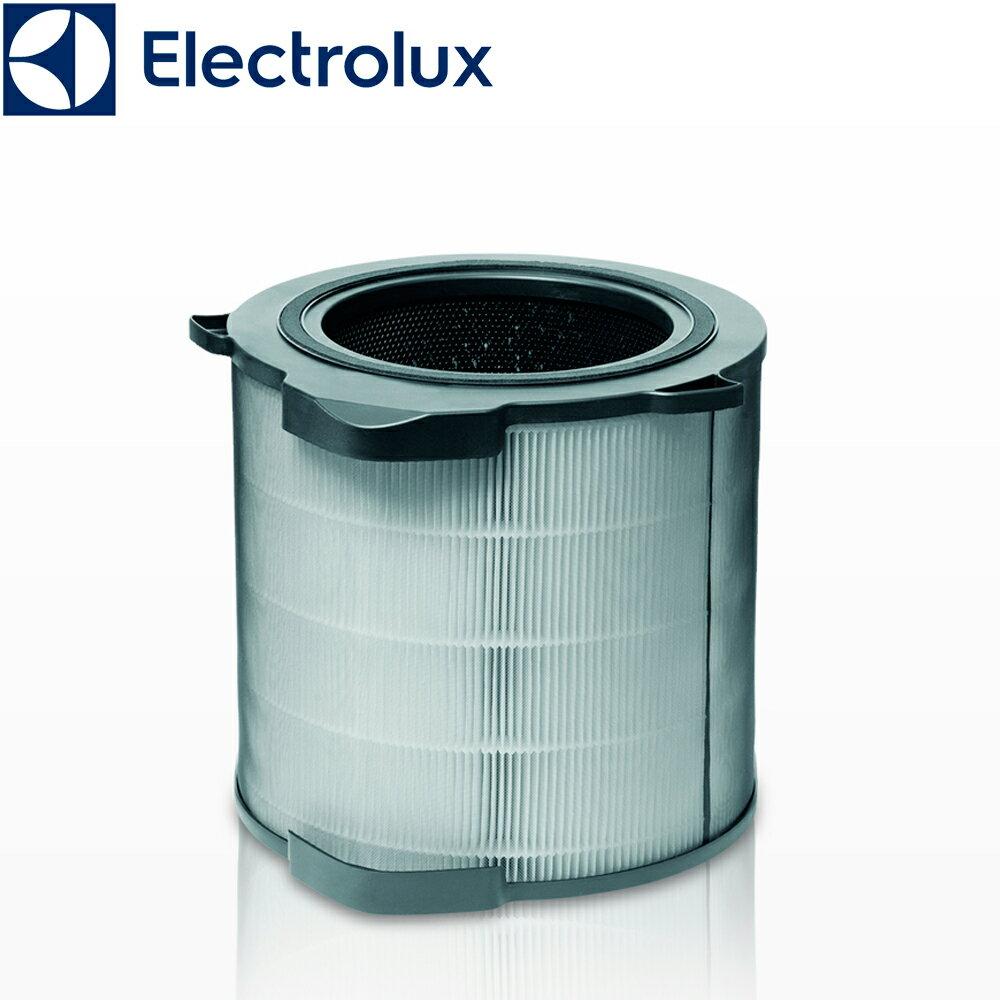 Electrolux 伊萊克斯 HEPA13級濾網 PURE A9 高效能抗菌空氣清淨機專用 原廠濾網