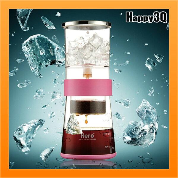 冰滴咖啡壺家用冰萃咖啡壺滴漏式玻璃咖啡機冰釀壺可調節水流-粉黑【AAA5040】