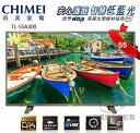 【佳麗寶】-(CHIMEI奇美) 55吋LED液晶顯示器(TL-55A300)