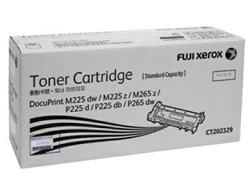 Fuji Xerox CT202329原廠標準容量碳粉匣 適用:P225D/P265DW/M225Z/M265Z/M225DW
