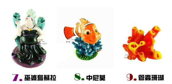 [第一佳水族寵物]美國PENNPLAX卡通飾品(授權販售)海綿寶寶飾品A區+B區任意配569免運