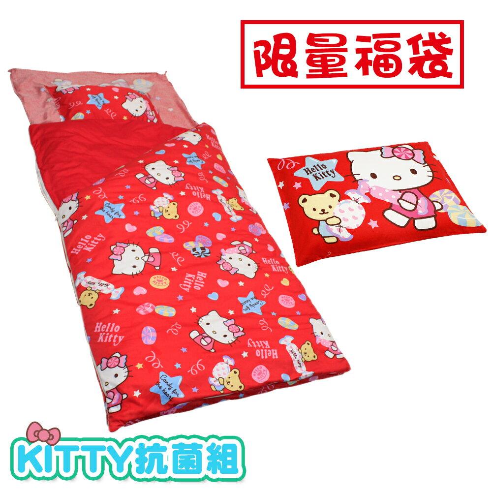 【鴻宇HONGYEW】超值福袋組★Kitty睡袋+乳膠枕組合/美國棉/台灣製/抗菌寢具/我的甜蜜夥伴HK2003R18(紅)
