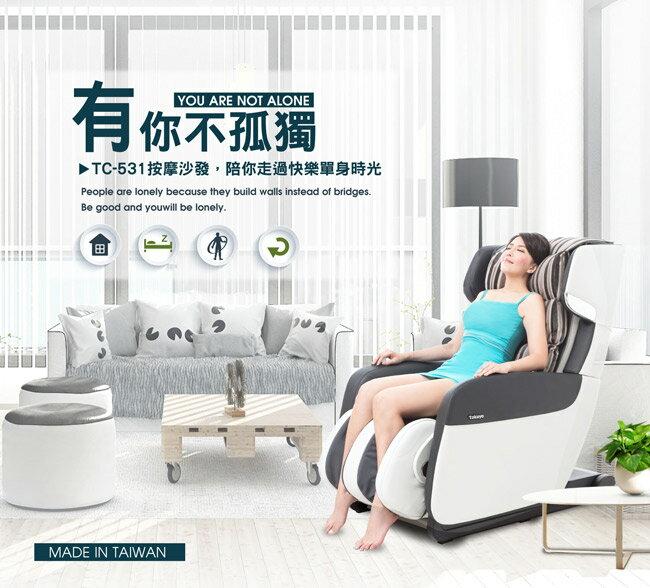 【限量促銷價】tokuyo iFancy 粉絲椅2代 TC-531/烈焰紅