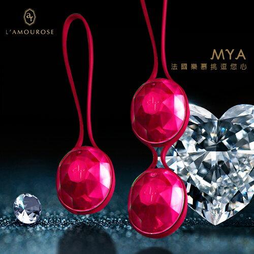 法國L`amourose Mya Beads 瑪雅球 訓練聰明球 櫻桃紅 輕量版