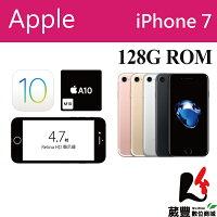 Apple 蘋果商品推薦【贈玻璃保貼+LED隨身燈】Apple iPhone 7 128G  防水防塵IP67 智慧型手機【葳豐數位商城】