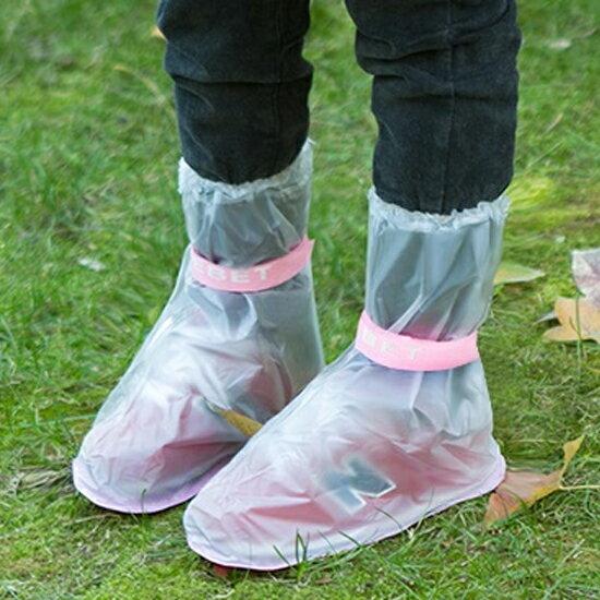 ?MY COLOR?兒童耐磨防水鞋套 加厚 雨天 防雨 防塵 防滑 水洗 重覆使用 便攜 機車【Q250-1】