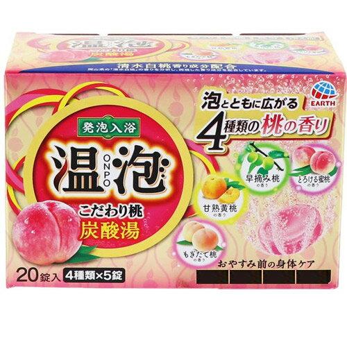 日本 地球製藥 ONPO 溫泡 清爽碳酸水 溫泉入浴劑 20錠~清甜蜜桃香